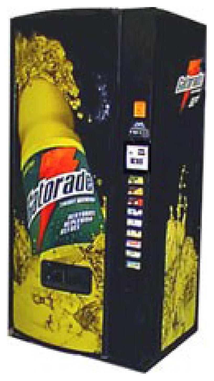 gatorade machine